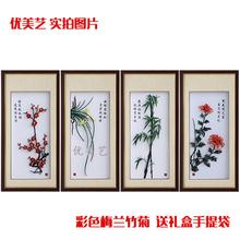 Заросший сорняками озеро железо живопись слива, орхидея, бамбук и хризантема железо живопись домой декоративный цвет железо живопись