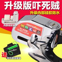 Тайвань мотоцикл запереть аккумуляторная батарея электромобиль гора велосипед монтаж вызовите полицию дисковые тормоза запереть анти гидравлическое давление ножницы противоугонные устройства