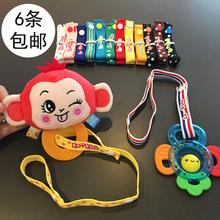 Ребенок игрушка прорезыватель бандаж ребенок тележки успокаивать ниппель аут цепь аут группа стул бутылочка для кормления чайник шнур