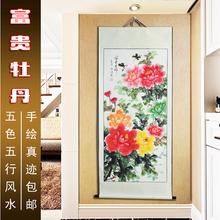 Слово живопись традиционная китайская живопись многоцветный приятный пион гостиная вход декоративный ручная роспись действительно след богатство благоприятный вертикальный ширина доставка в …регионы включена