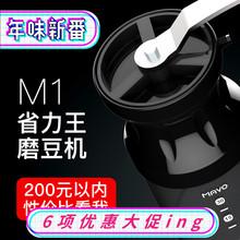 Mavo шлифовальный станок кофе фасоль молоть машинально рука портативный мельница порошок устройство банкротство машинально керамика ядро все тело мойка