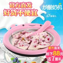 Вишня флаг жарить йогурт машинально домой небольшой специальное предложение ребенок diy мороженое мороженое машинально жарить лед машинально мини жарить лед блюдо