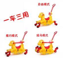Двойной игрушка озноб лошадь детей руки тележки многофункциональный сгущаться пластик троян ребенок с нажатием ремень музыка