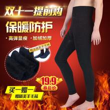 Теплые брюки плюс утолщённый осенние брюки мужчина такси большой двор тонкий рейтузы плюш брюки близко ношение один брюки