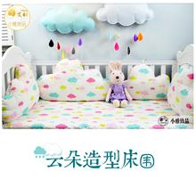 Хлопок кровать для младенца кровать вокруг хлопок ребенок кровать вокруг сделанный на заказ хлопок кровать вокруг моделирование прикроватный подушка кровать опираться на кровать вокруг