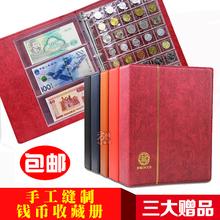 Pccb монета собирать книга бесплатная доставка бумага валюта собирать книга годовщина валюта собирать книга с отрывными листами монета с отрывными листами книга монета книга