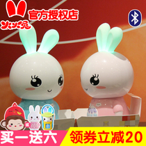 Fire Rabbit f6s early teacher Bluetooth story wit baby kids toys Wireless WiFi download 0-3 years old