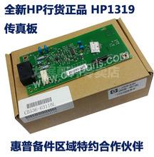 Абсолютно новый оригинальный HP1319F HP1319 hewlett-packard 1319F HP1536 биография действительно доска сеть доска телефон доска