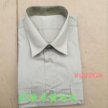 Подлинный 87 год выпуска бежевый рубашка армия фанатов рубашка сбор винограда из действительно хорошо с длинными рукавами и накладки одежда лето на открытом воздухе рубашка