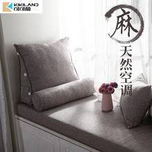 Эркер подушка окно тайвань подушка стандарт лен утолщённый высокой плотность губка балкон подушка татами подушка подушки на диване сделанный на заказ