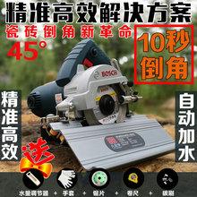 Домой камень резак фаска устройство мрамор машинально фаска машинально керамическая плитка 45 степень фаска пластинчатые наклейки керамическая плитка инструмент