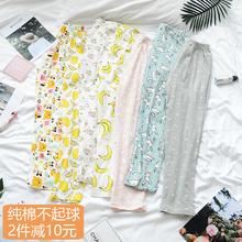2 вещь удалить 10 пижама женский осенний зима брюки свободный хлопок толстый домой брюки женские брюки большой двор цукико брюки хлопок