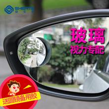 Смирно ставка бесконечный автомобиль зеркало заднего вида круговая зеркало за кормой отражающий слепой точка зеркало 360 степень регулируемый широкий угол помощь зеркало