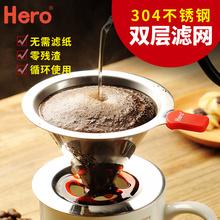 Hero рука порыв кофе фильтр нержавеющей стали падения утечка фильтр рука порыв горшок фильтр чашка кофе фильтр установите