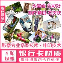 Бумажник фото карта производство pvc фото карта бумажник карта 3 дюймовый двойной поверхность портрет карта сделанный на заказ через новости запись diy