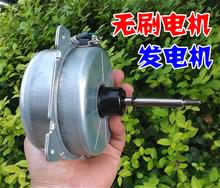 【 значение 】 высокое давление постоянный ток бесщеточный электрический машинально трехфазный обмен вентилятор генератор кондиционер вентилятор двигатель