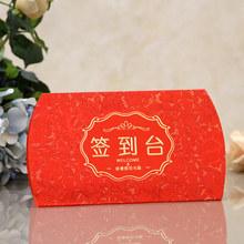 Выйти замуж праздновать статьи брак праздник сиденье карта сиденье позиция карта стол карты регистрация карта свадьба ткань положить регистрация тайвань