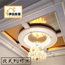 Кожзаменитель свет бассейн континентальный свет бассейн круглый прямоугольный эллипс свет бассейн гостиная отели потолок моделирование свет бассейн декоративный