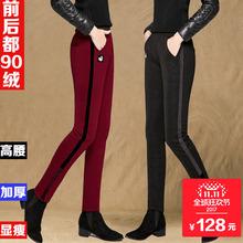 Каждый день специальное предложение новинка зимний осеннний брюки вниз женщина верхняя одежда талия прямо тонкий брюки утолщённая двухсторонняя вниз теплый