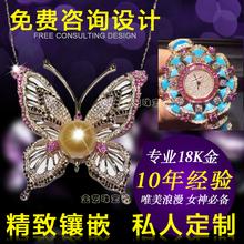 Золото искусство -- ювелирные изделия сделанный на заказ мозаика сделанный на заказ ювелирные изделия обработка мозаика 18K мозаика 18K 18K сделанный на заказ