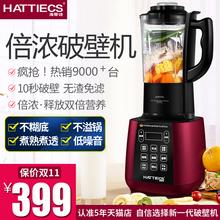 HATTIECS/ море стебель поэзия RBM-775 перерыв стена обработка горячей домой автоматический фасоль пульпа машинально здравоохранения машинально вспомогательный еда