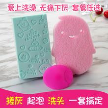 Твист ванна артефакт ребенок купаться твист грязь ванна хлопок ребенок силиконовый шампунь щетка ребенок твист ванна полотенце губка ванна вытирать