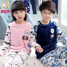 Мальчиков девочки осенью и зимой ребенок коралл домой одежда ребенок фланель ребенок с длинными рукавами плюс толстый пижама установите