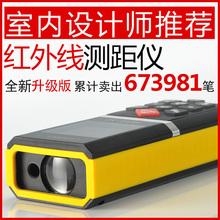 Шаг мера S2 портативный тип зарядки лазер ранжирование инструмент высокой точности инфракрасный ранжирование инструмент количество дом инструмент электронный лазер правитель