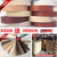 PVC край статья 5cm экология краски лист край кожа доход боковая полоса мебель дверь шкаф не- U тип шпон