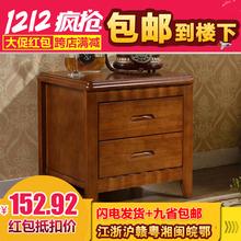 Тумбочка китайский стиль простой современный континентальный дерево дуб помощь войти орех кровать край хранение хранение шкаф