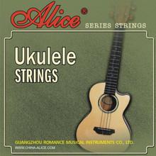Alice элис Ukulele особенно керри в аккорд особенно грамм прибыль прибыль аккорд прозрачный нейлон аккорд