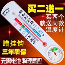 Термометр влажность считать домой высокой точности ребенок дом настенный большой пролить избежать аккумулятор влажность ацидометр стол 337