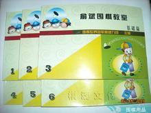 Подлинный учебный материал Ю. Bin идти учить комната : фонд кусок (1-6 книга ) содержать ответ дело скидка цена