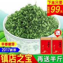 【 высококачественных 】 зеленый чай 2017 новый чай весна чай сезон синий винт весна чай масса тендер бутон пещера суд гора аромат тип