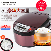 098e7b71e Intelligent rice cooker 5L 5-6-8 original automatic reservation timing  household non stick