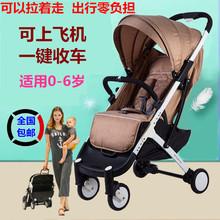 YOYAplus подлинный ребенок тележки может на самолет легкий сложить ребенок может сидеть можно лечь четырехколесный амортизатор зонт автомобиль