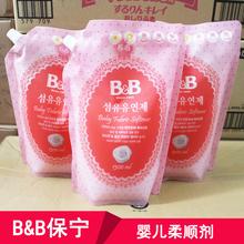 Импорт из южной кореи подлинной защиты довольно гибкий подготовка 1300ml*3 ребенок ребенок ребенок ребенок гибкий подготовка мыть мыть подготовка