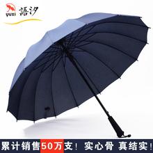 Двойной при любой погоде зонт сковорода зонт автоматическая мужской и женщины студент двойной зонт на открытом воздухе реклама зонт сделанный на заказ стандарт LOGO печать