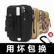 Тактический карман на открытом воздухе движение многофункциональный бег носить кожаные с мужчинами мешок большой потенциал 6 мобильный телефон мини карман