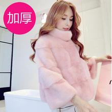 Каждый день специальное предложение зима шуба пальто женщина норка кожа зазор большой двор краткое модель elmo пальто у минка пальто