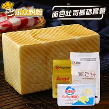 Хлеб земля отдел пакет сырье выпекать выпекать пакет молоко ладан хлеб торт выпекать выпекать материал выпекать выпекать сырье пакет
