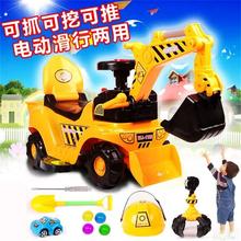 Большой размер ребенок электрический экскаватор мальчик игрушка автомобиль может сидеть может поездка экскаватор зарядка фут ползунок инженерная машина