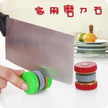 Круглый кухня домой быстро точильный камень мельница ножницы сын устройство кухонные ножи инструмент ножницы палка