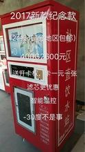 Белый нефрит источник автоматическая продавать вода сообщество продавать вода