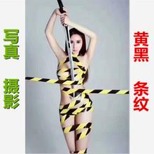 Желтый и черный косые узоры 100 метр фотография фотографировать фото ткань вид предупреждение прокладка от полиция сдаваться линия строительство на месте ремень безопасности