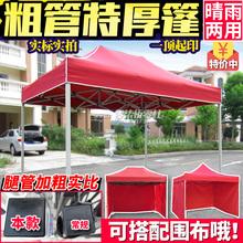 Жирный реклама четыре углы на открытом воздухе сложить качели стенд деятельность печать выставка акции ночь город затенение парковка навес зонт палатка