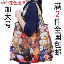 Большой потенциал сумок сложить хранение легкий нести сумка водонепроницаемый нейлон портативный купить блюдо мешок упакован сгущаться