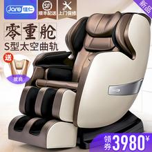 Хорошо благожелательность массаж стул домой автоматический космическое пространство кабина все тело массирование толкать взять многофункциональный массажеры электрический диван стул