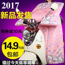 Электромобиль лобовое зимний сохраняющий тепло аккумуляторная батарея автомобиль ветролом крышка холодный водонепроницаемый мотоцикл больше и толще kneepad женщина