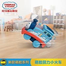 Thomas & Friends томас спокойный друг это росток лицо вернуть силу маленький поезд DTP04